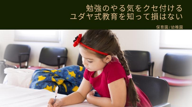 education19