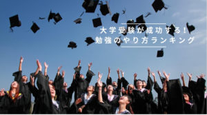 education36
