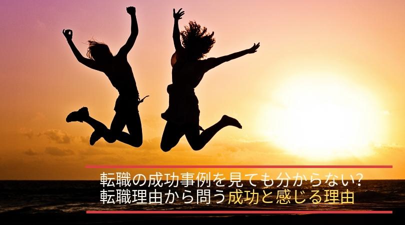 job_change15