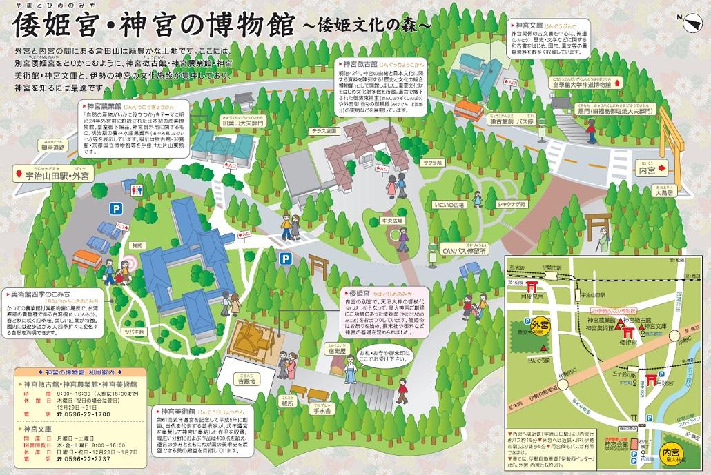 yamatohimenomiya_map