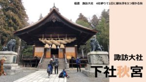 suwataisha_akimiya_ic