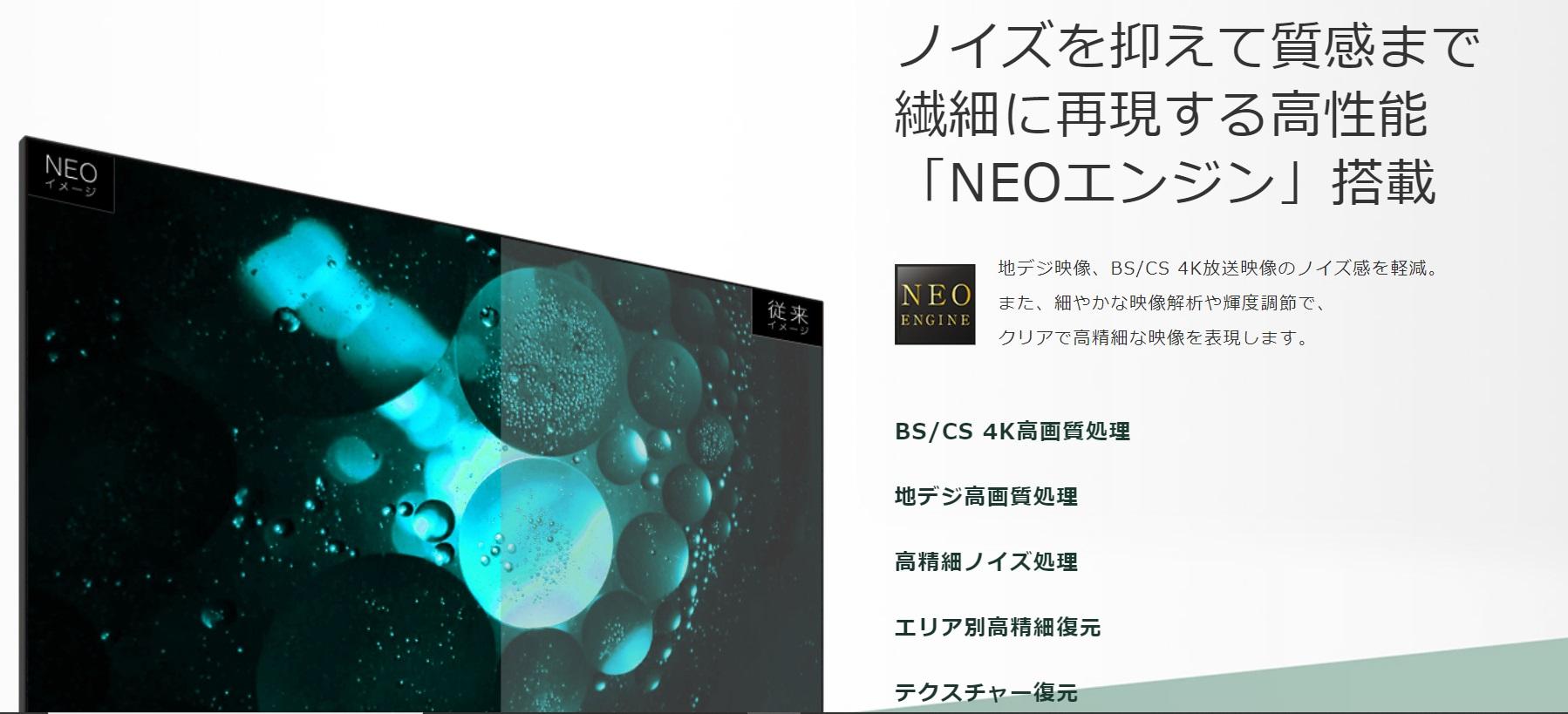Hisense_50E6800_04
