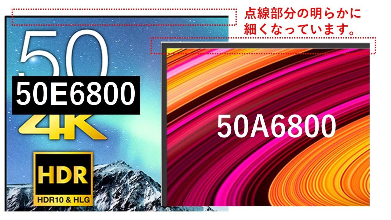 Hisense_50e6800 vs 50a6800