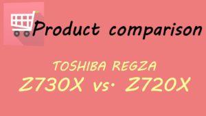 Z730X_Z720X比較IC