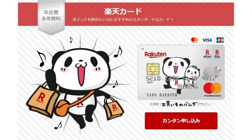 credit_card_r1-003