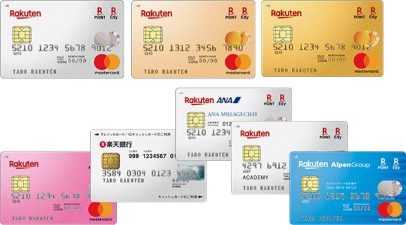 credit_card_r1-011