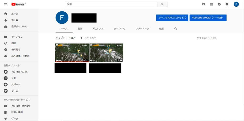 YouTube_up_01