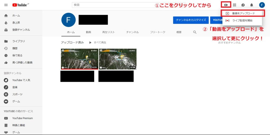 YouTube_up_02