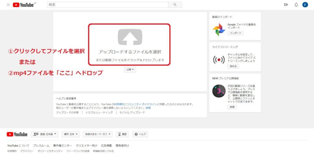 YouTube_up_03