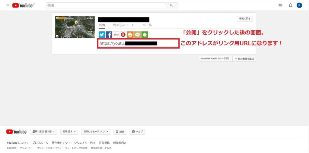 YouTube_up_06-1