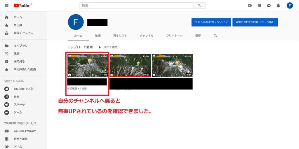 YouTube_up_07