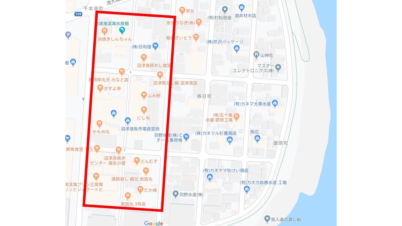 沼津港お買い物マップ
