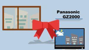 4K有機ELテレビ パナソニック ビエラ  GZ2000 ①セールスポイントの評価