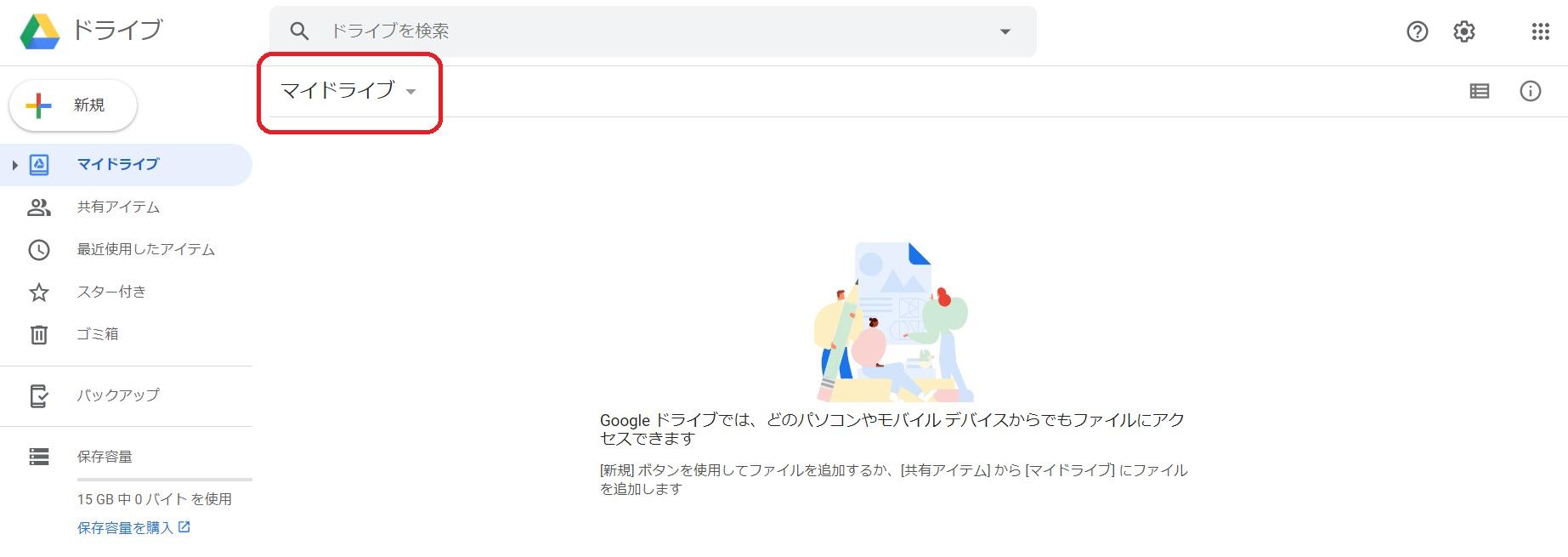 googleF-2-1
