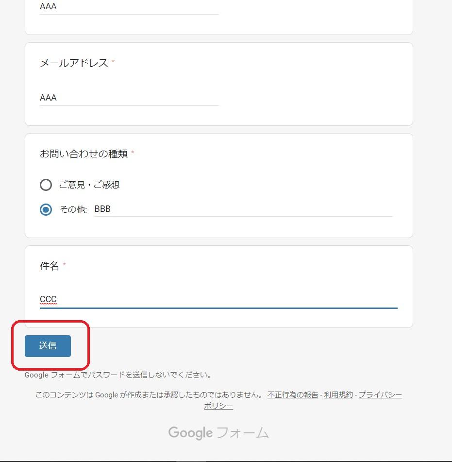 googleF-2-13