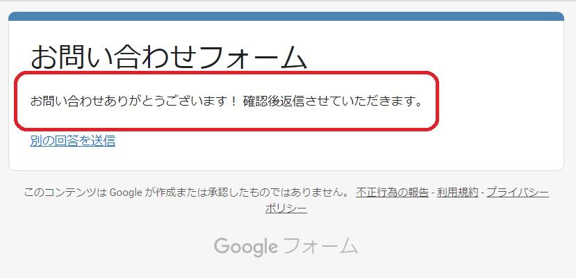 googleF-2-14