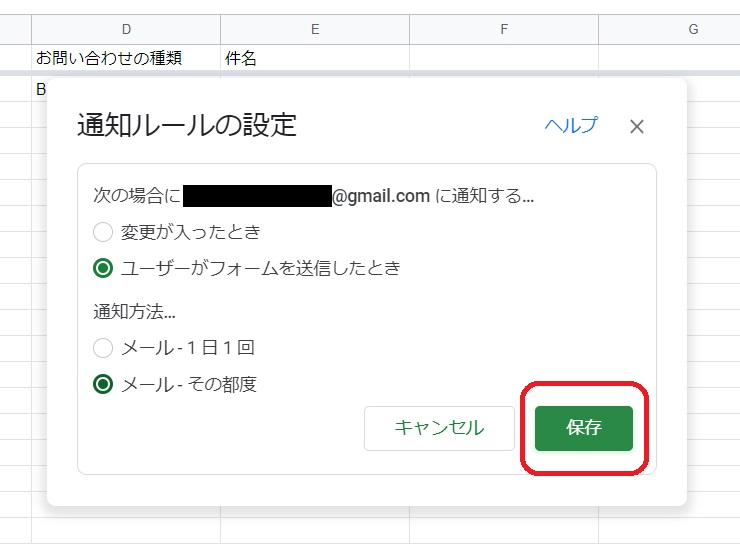 googleF-2-17
