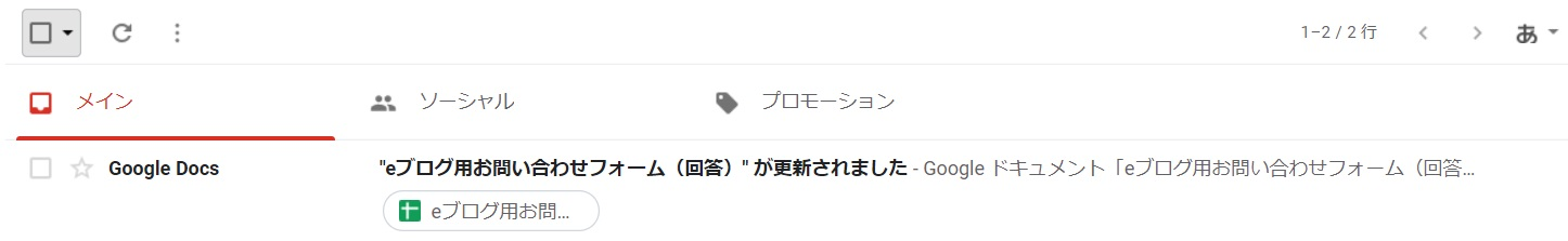 googleF-2-19