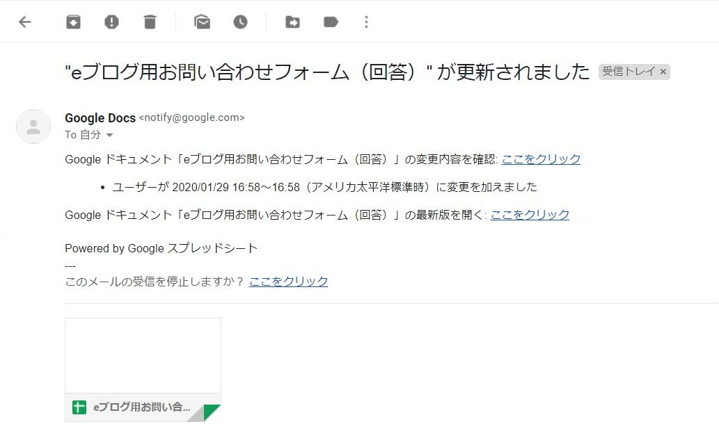 googleF-2-20