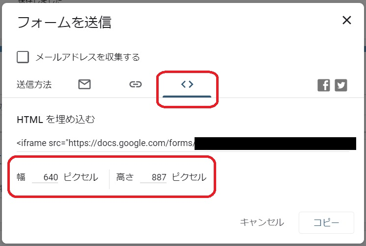 googleF-2-23