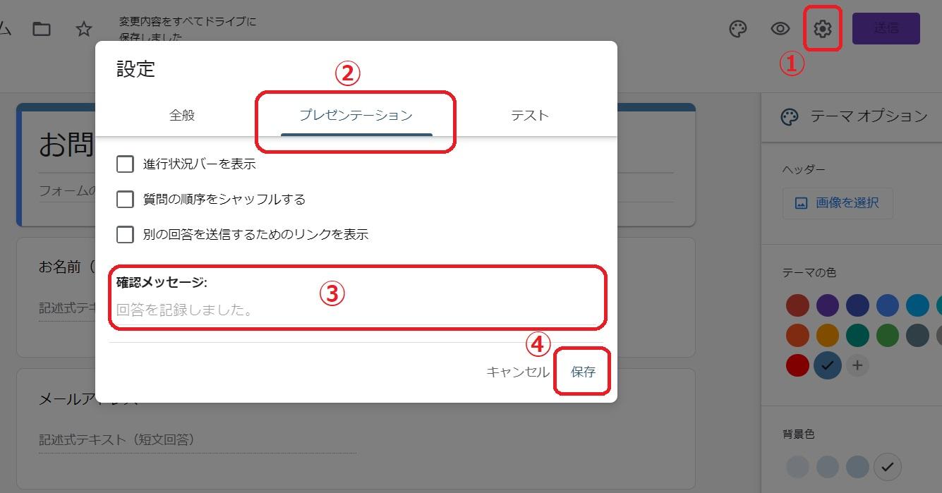 googleF-2-6