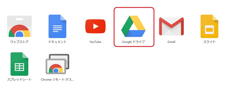 googleF-2