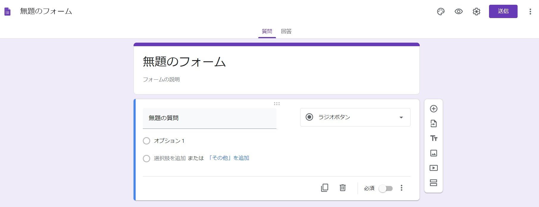 googleF-4