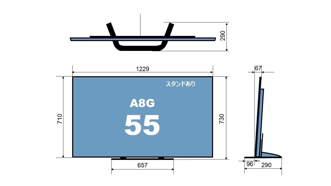 size KJ-55A8G