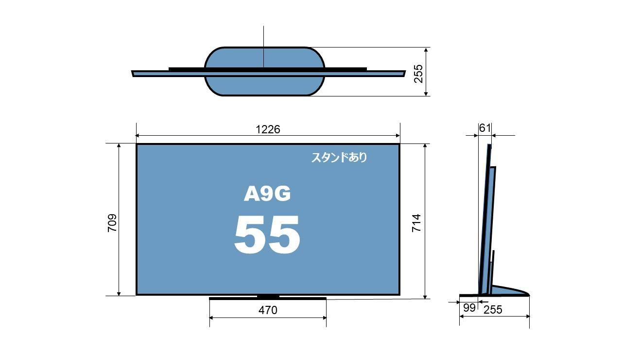 size KJ-55A9G