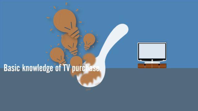 テレビおすすめ情報