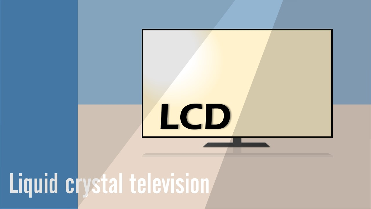 おすすめの液晶テレビ探求