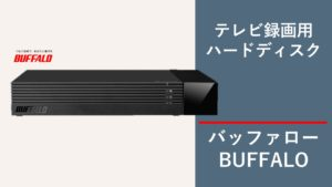 BUFFALO HDD IC