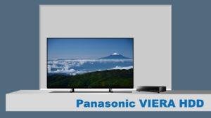 HDD【2021版】パナソニックビエラにおすすめのテレビ録画用外付けハードディスク