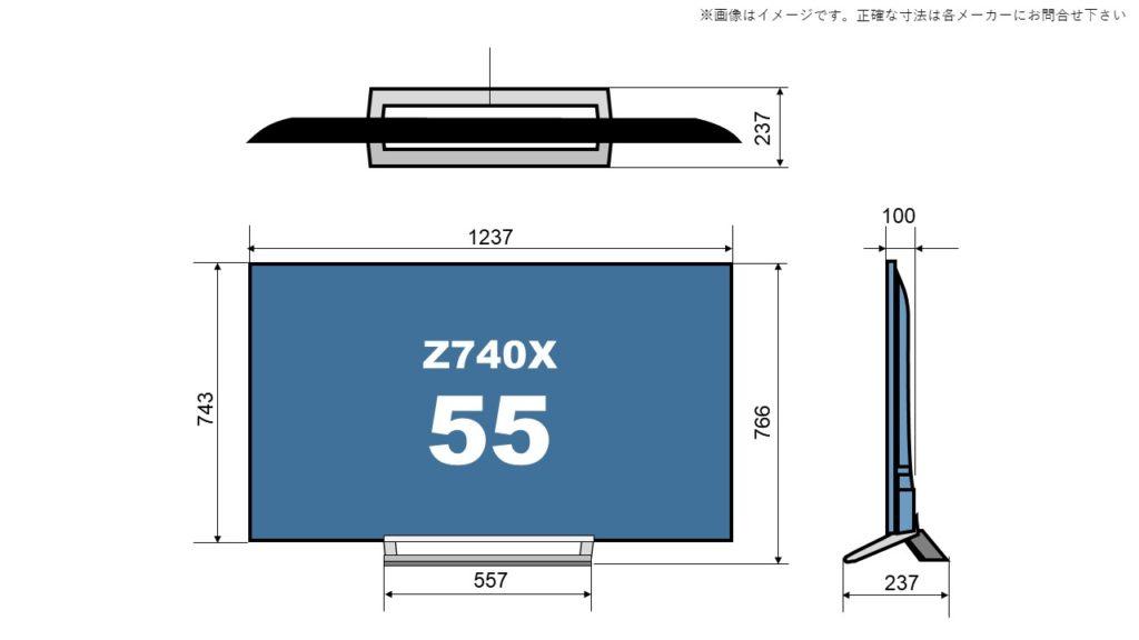 55Z740X size