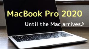 MacBook Pro2020 IC