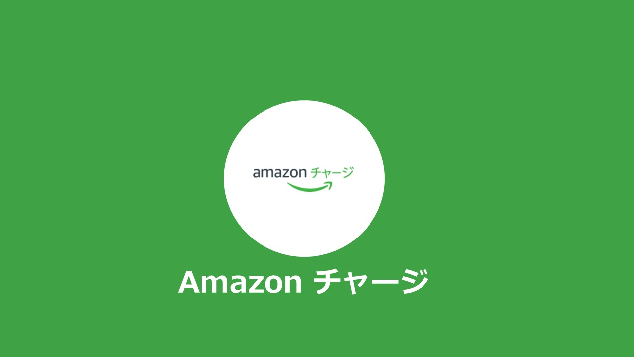 Amazon-C IC