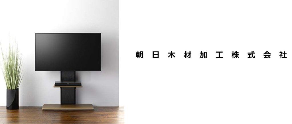 朝日木材加工株式会社