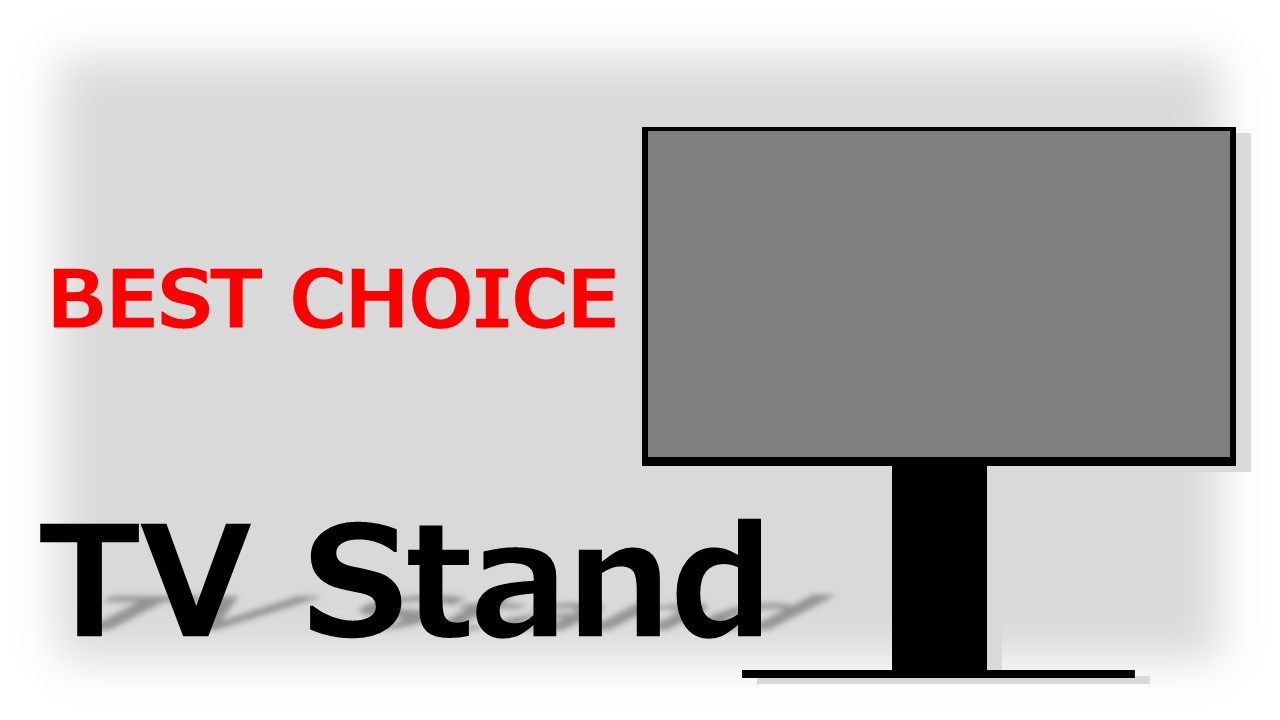 TV Standの選び方 IC