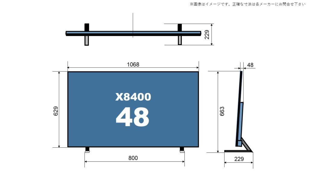 48X8400 size