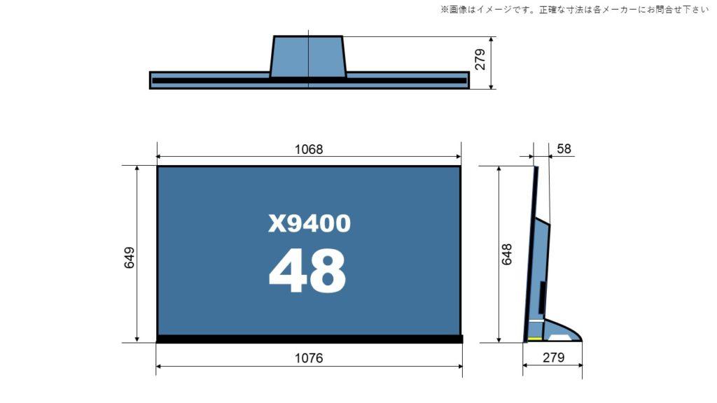 48X9400 size