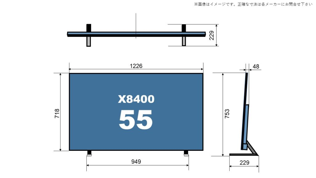 55X8400 size