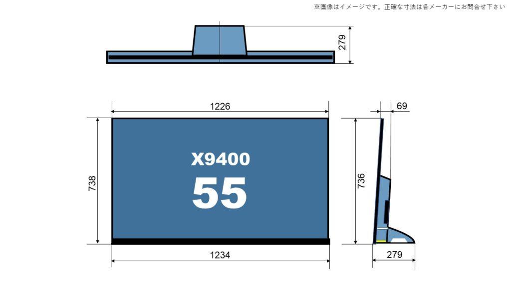 55X9400 size