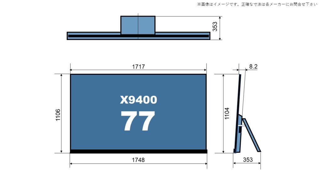 77X9400 size