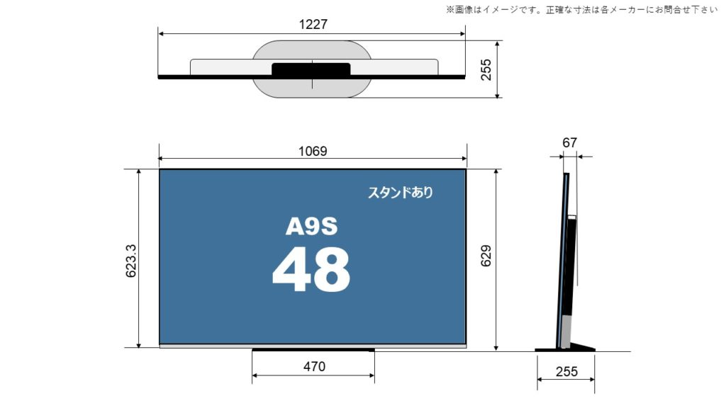 KJ-48A9S size