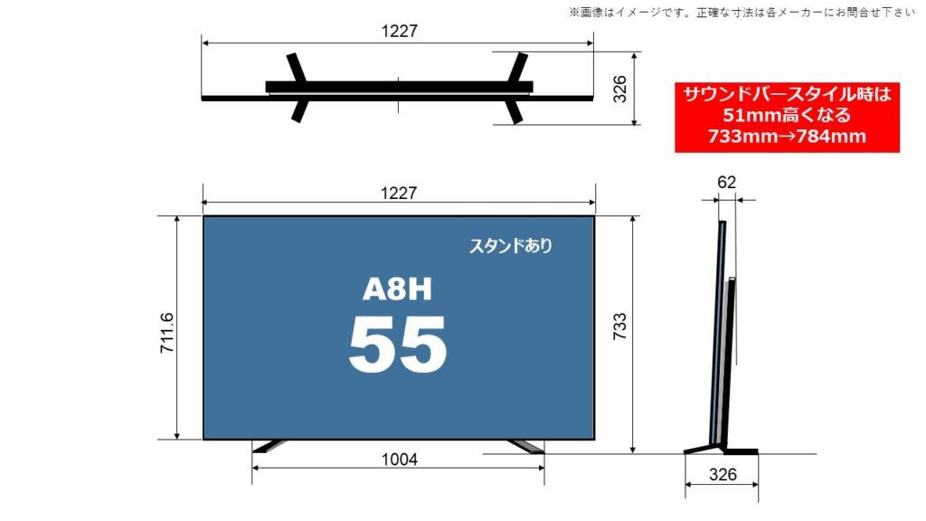 KJ-55A8H size