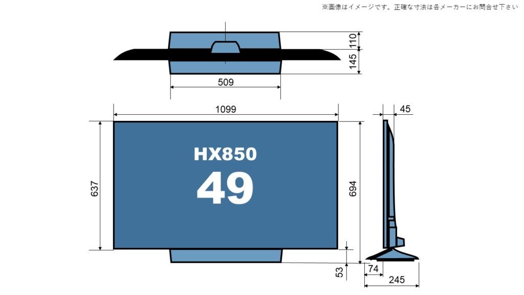 49HX850 size