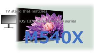 M540X TVstand IC