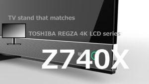 Z740X TVstand IC