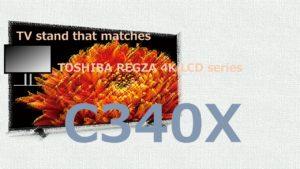 C340X TVstand IC