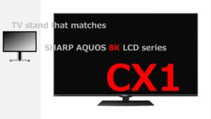 CX1 TVstand IC